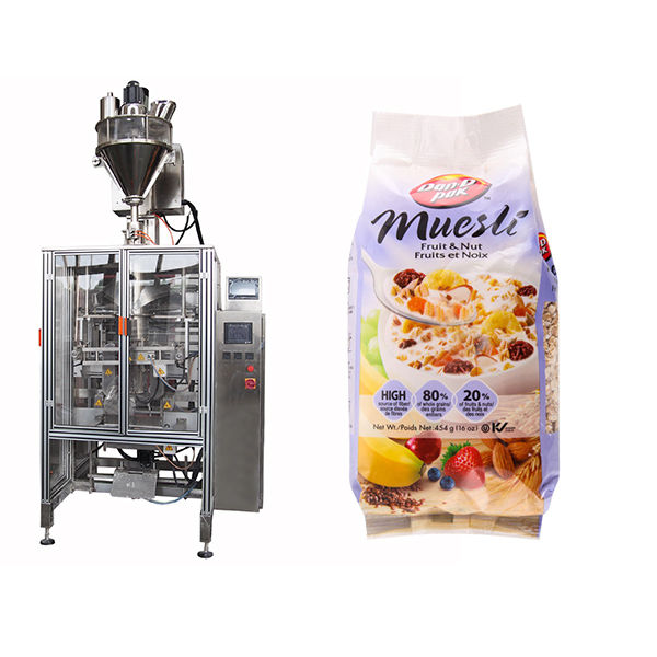 china auto wrapper machine, china auto wrapper machine manufacturers and suppliers on qualipak machienry.com