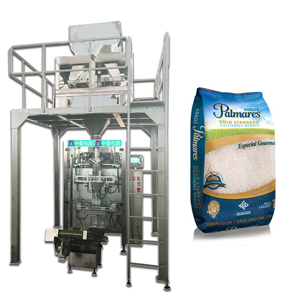 automatic vertical multihead weigher granule snacks packing machine - buy snacks packing machine,vertical granule packing machine,packing machine ...