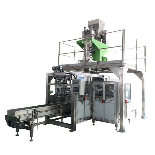 weighing automatic paper bag potato chips snacks packing machine | automatic packing machine