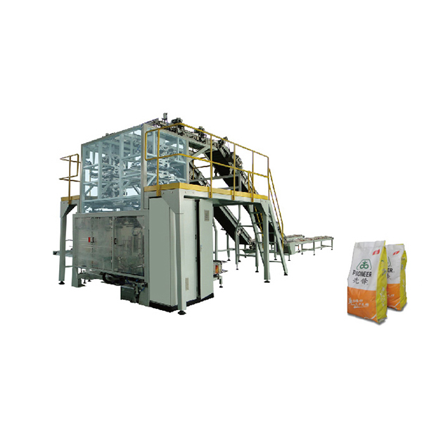 quality auto food packing machine & food pouch packing machine factory from china