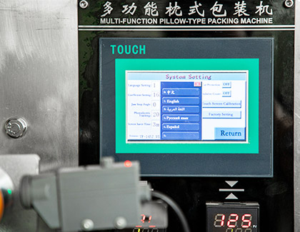 touch screen language check on the machine's screen