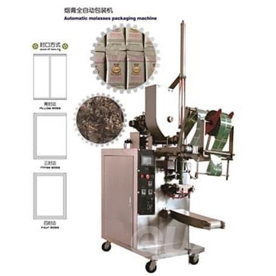 QP-400 shisha packing machine